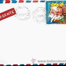 Postales: SOBRE PARA CARTA A LOS REYES MAGOS - AÑOS 80 ( VACÍO ). Lote 162703978