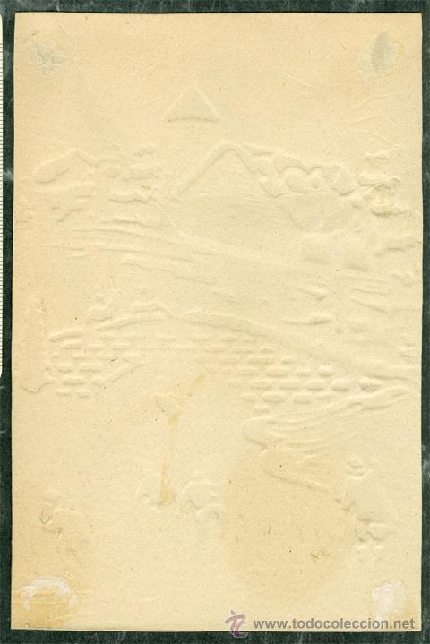 Postales: ANTIGUA POSTAL NAVIDAD CON DORADOS NIÑOS JUGANDO EN LA NIEVE - Foto 2 - 53609262