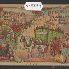 Postales: EL BASURERO - FELICITACION ANTIGUA - (V-3847). Lote 53614294