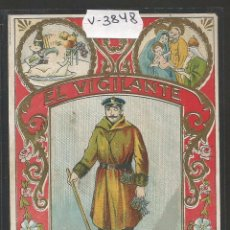 Postales: EL VIGILANTE - FELICITACION ANTIGUA - (V-3848). Lote 53614324