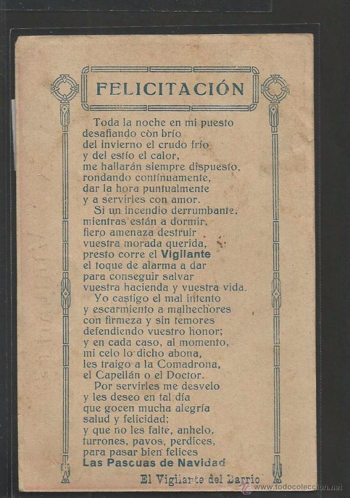 Postales: EL VIGILANTE - FELICITACION ANTIGUA - (V-3852) - Foto 2 - 53614333