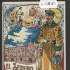 Postales: EL SERENO - FELICITACION ANTIGUA - (V-3854). Lote 53614371