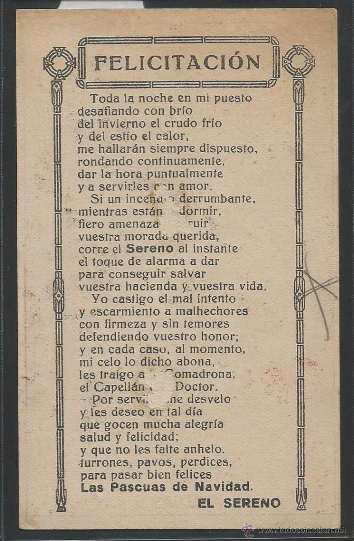 Postales: EL SERENO - FELICITACION ANTIGUA - (V-3854) - Foto 2 - 53614371