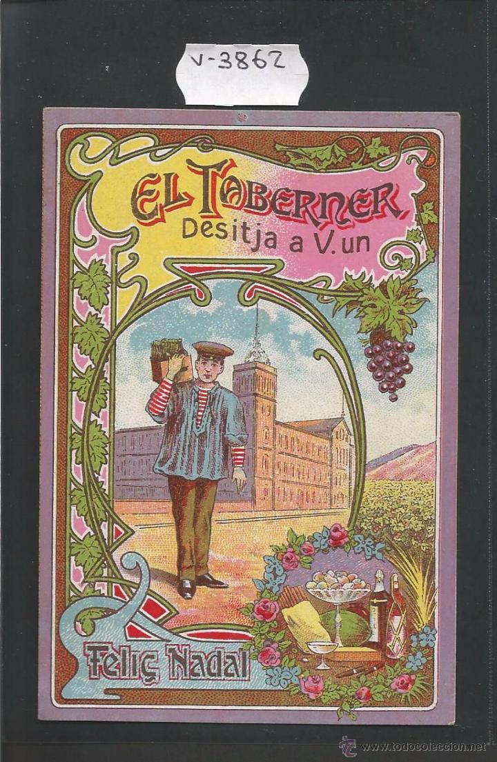 EL TABERNER - FELICITACION ANTIGUA - (V-3862) (Postales - Postales Temáticas - Navidad)