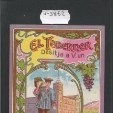 Postales: EL TABERNER - FELICITACION ANTIGUA - (V-3862). Lote 53614464