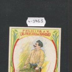 Postales: EL BASURERO - FELICITACION ANTIGUA - (V-3863). Lote 53614492