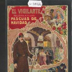 Postales: EL VIGILANTE - FELICITACION ANTIGUA - (V-3866). Lote 53614518
