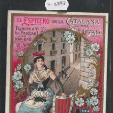 Postales: EL ESPITERO DE LA CATALANA DE GAS - FELICITACION ANTIGUA - (V-3883). Lote 53614797