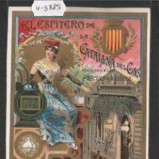 Postales: EL ESPITERO DE LA CATALANA DE GAS - FELICITACION ANTIGUA - (V-3885). Lote 53614812