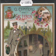 Postales: EL ESPITERO DEL GAS LEBON - FELICITACION ANTIGUA - (V-3886). Lote 53614824