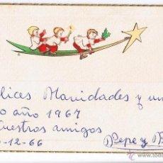 Postales: FELICITACION NAVIDAD - ESCRITA - ORTIZ - MADRID. Lote 53767007