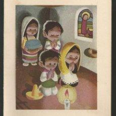 Postales: FELICITACION NAVIDAD - NIÑOS REZANDO - DIPTICA 15,5X12,5 CM. Lote 54012914