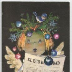 Postales: FELICITACION NAVIDAD FERRÁNDIZ *EL ECO DE NAVIDAD* - CON CARA MOVIL 3D - 22X11 CM - ORIGINAL 1961. Lote 54478793