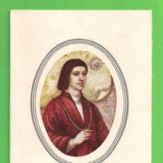 Postales: TARJETA POSTAL - EL REY DON FERNANDO II DE ARAGÓN, V DE CASTILLA - ''EL CATÓLICO'' - CALICÓ. (1975).. Lote 54668812