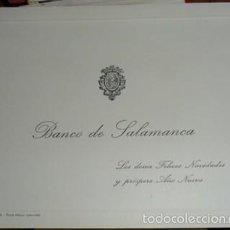 Postales: BANCO DE SALAMANCA, FELICITACIÓN NAVIDEÑA, SIN FECHAR, AÑOS 60. Lote 55331828