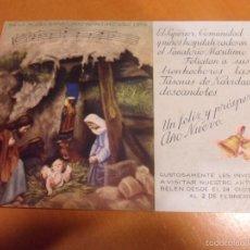 Postales: SANATORIO MARITIMO. GIJON. NAVIDAD DE 1956. . Lote 55357618
