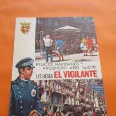 Postales: FELICITACION EL VIGILANTE - BARCELONA - AÑO 1970. Lote 56974637