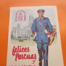 Postales: FELICITACION EL CARTERO - MADRID . Lote 56974731