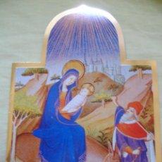 Postales: TARJETA POSTAL NAVIDEÑA NAVIDAD UNICEF SIN USAR. Lote 57284410