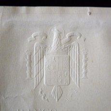 Postales: TARJETA FELICITACIÓN NAVIDAD. BANCO DE ESPAÑA. AÑOS 50. Lote 57965968