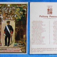 Postales: FELICITACIÓN NAVIDEÑA: EL SERENO FELICITA A V. LAS PASCUAS DE NAVIDAD, BARCELONA, 1970.. Lote 148127202