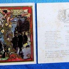 Postales: FELICITACIÓN NAVIDEÑA: EL SERENO FELICITA A V. LAS PASCUAS DE NAVIDAD, BARCELONA, 1969.. Lote 71905441