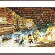 Postales: NACIMIENTO JESUS - FERRANDIZ S-1601-1. Lote 60095851
