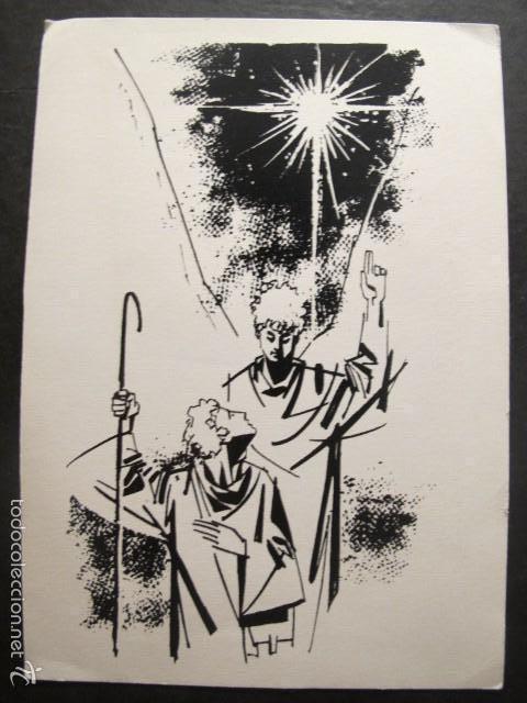 POSTAL FELICITACION NAVIDAD ANGEL ANUNCIANDO AL PASTOR / UNA HOJA (Postales - Postales Temáticas - Navidad)
