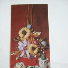 Postales: TARJETA DOBLE - FELICITACION NAVIDAD - 1962 - 16X7 - ESCRITA. Lote 62181756