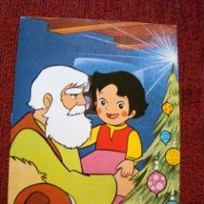Postales: HEIDI NIEBLA POSTAL GRANDE DOBLE DE NAVIDAD 1975. Lote 62295912