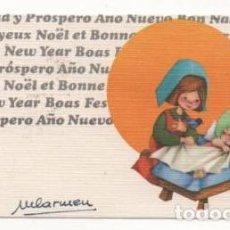 Postales: TARJETA NAVIDAD SIMPLE ESCRITA. Lote 62648004