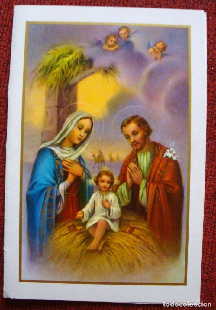 Imagenes Sagrada Familia Navidad.Navidad Preciosa Postal Doble Sagrada Familia Pesebre Portal De Belen Greeting Cards Succes X70