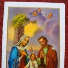 Postales: NAVIDAD PRECIOSA POSTAL DOBLE SAGRADA FAMILIA PESEBRE PORTAL DE BELÉN GREETING CARDS SUCCES X70. Lote 63721567