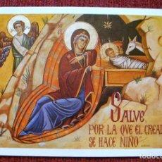 Postales: NAVIDAD POSTAL EDICIONES PAULINAS SERIE ICONO Nº 2 BENEDICTINAS DE LA NATIVIDAD MADRID 1989. Lote 63871999