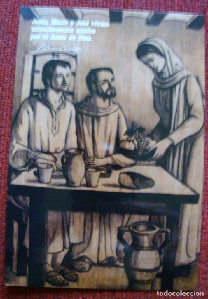 NAVIDAD POSTAL 28 RR DE LA SAGRADA FAMILIA DE BURDEOS 1985 (Postales - Postales Temáticas - Navidad)
