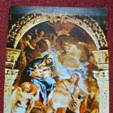 Postales: NAVIDAD POSTAL SIN IDENTIFICAR SAGRADA FAMILIA. Lote 63876183