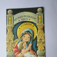 Postales: VIRGEN MARIA JESUS NAVIDAD. VIRGIN CHRISTMAS. NOËL.. Lote 64065187