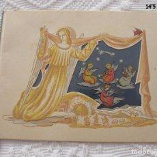 Postales: POSTAL DE NAVIDAD 1959. Lote 64091707