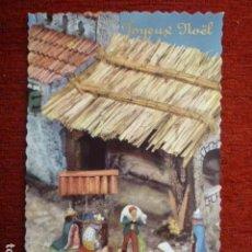 Postales - POSTAL NAVIDEÑA PORTAL DE BELEN. ESCRITA. - 64412671