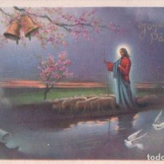 Postales: POSTAL NAVIDAD FELICES PASCUAS (JOYEUSES PAQUES) DIBUJO CRISTO PASTOR. DEGAMI 1546. Lote 66210146