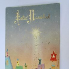 Postales: 3D FELIZ NAVIDAD PAPA NOEL. MERRY CHRISTMAS SANTA CLAUS. JOYEUX NOËL PÈRE NOËL. 1991. Lote 67994437