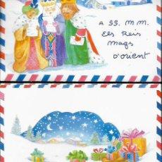 Postales: CARTA A SS.MM. ELS REIS MAGS ORIENT ( REYES MAGOS ). Lote 90053750