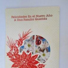 Postales: FELICIDADES NAVIDAD. FÉLICITATIONS DE NOËL. CONGRATULATIONS CHRISTMAS.. Lote 68084981