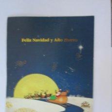 Postales: FELIZ NAVIDAD. MERRY CHRISTMAS. JOYEUX NOËL.. Lote 68185909