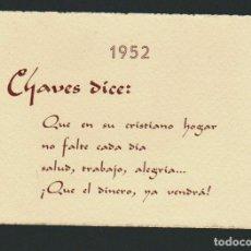 Postales: TARJETA DE FELICITACIÓN NAVIDEÑA.AÑO 1952. Lote 70172805