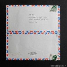 Postales: CARTA POSTAL NAVIDEÑA OPTICO OPTOMETRISTA CLIBERT 1963 BARCELONA. Lote 70402545
