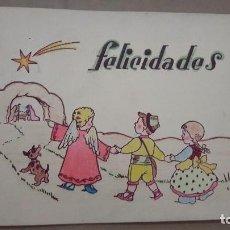 Postales: TARJETA FELICITACIÓN DE NAVIDAD - POSTAL - GRABADO 1952. Lote 72767527