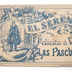 Postales: ESCASA FELICITACION DE NAVIDAD Y PASCUAS EL SERENO AÑOS 30 (VER REVERSO). Lote 74871683