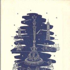 Postales: POSTAL-DÍPTICO, FELICITACIÓN NAVIDAD, HOTEL CONTINENTAL, BARCELONA, 1962. Lote 75891503