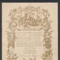 Postales: FELICITACIÓN NAVIDAD - EL SERENO DEL BARRIO - SIGLO XIX - 15,7 X 22,3 CM.. Lote 76314151